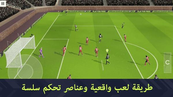 تحميل لعبة Dream League Soccer 2021 للأيفون والأندرويد XAPK