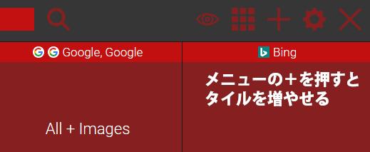 おすすめ検索アドオン!Selected Text Searcherが便利すぎる!