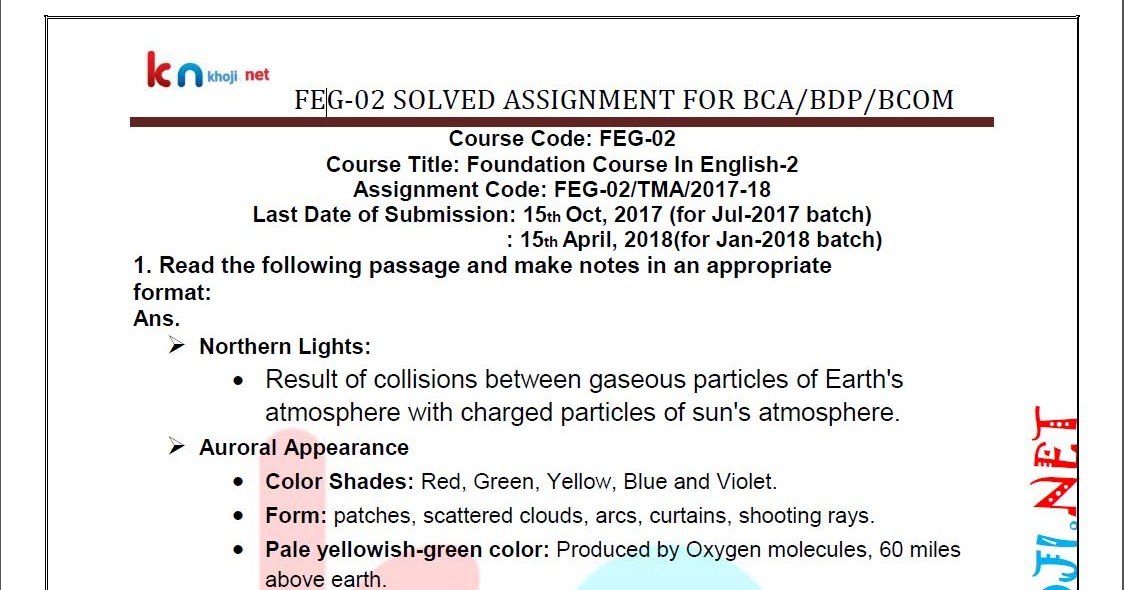 feg2 solved assignment