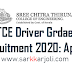 SCTCE Driver Grade 2 Recruitment 2020: Apply Now