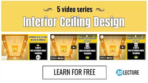 3ds max tutorials for interior design