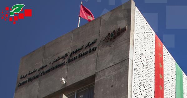 centre-regional-dinvestissement-souss- maroc-alwadifa.com