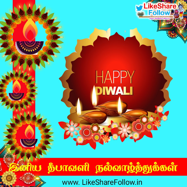 Diwali-deepavali_greetings-Wishes_images-in-Tamil-messages