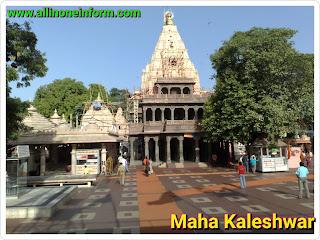 Mahakaleshwar – Ujjain In Madhya Pradesh.