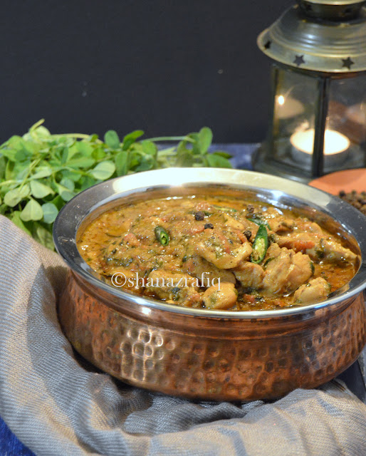 Methi Pepper Mutton ~ Mutton Curry with Fenugreek Leaves & Pepper