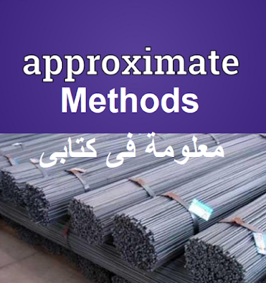 approximate method