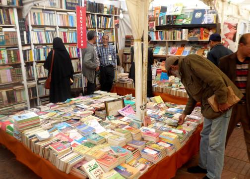 """الجهوية24 - تقرير دولي.. المغاربة متأخرون جدا في """"مهارة القراءة"""""""