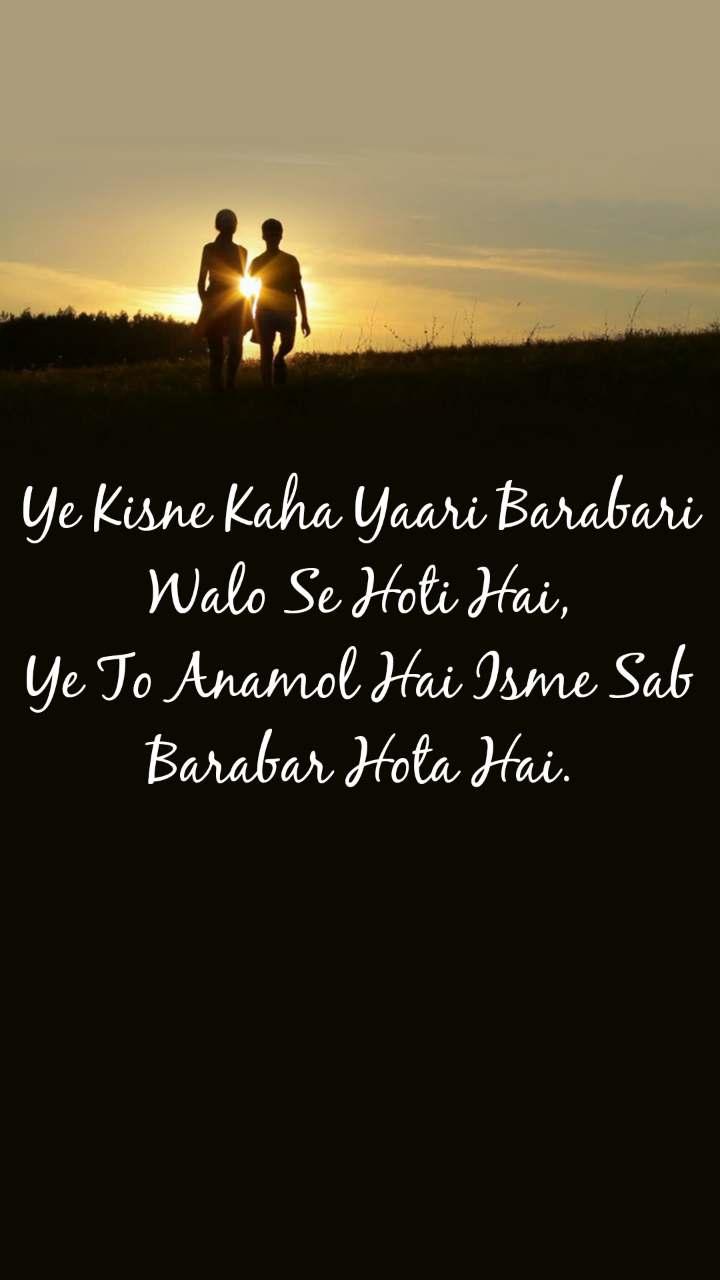 Friendship Shayari in Hindi, Funny Friendship Shayari, Best Friend Shayari, Dosti Sms, Friendship Sms, Dosti Shayari in Hindi, Best New Dosti Status. New Friendship Shayari, Best Friendship Shayari, Latest Friendship Shayari, Friendship Shayari, Top Friendship Shayari.