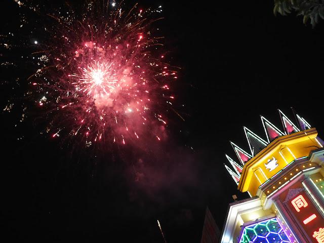 fireworks exploding in Xiapu, Fujian
