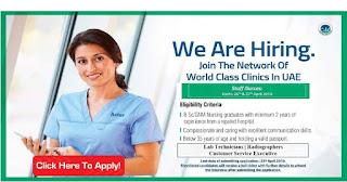 Aster Clinics Hiring Medical Professionals Registered Nurse, Homecare Nurse,  Medical Laboratory Technician, Radiographer, Physiotherapist, EEG Technician For UAE Locations