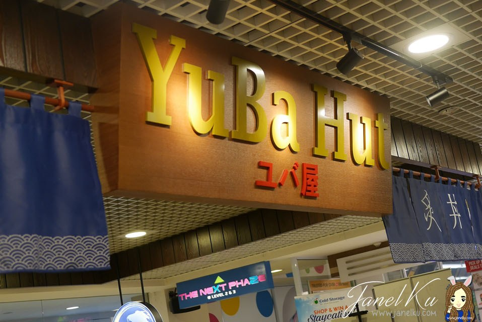 Proofer brings sushi into the heartlands: Yuba Hut