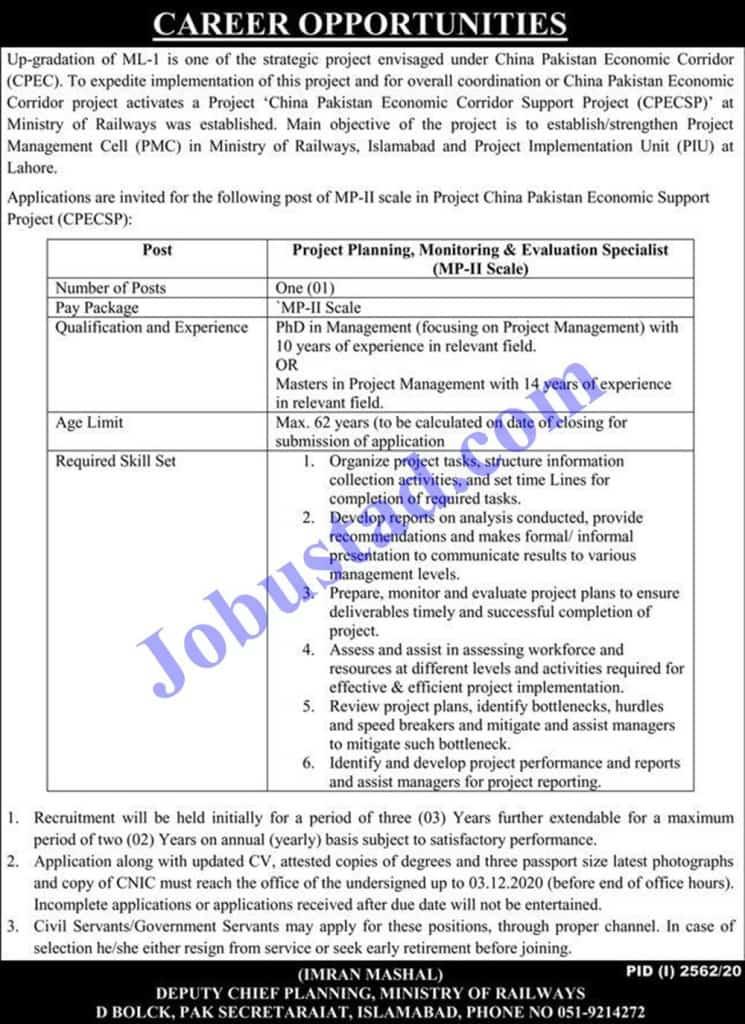 Jobs in Ministry of Railways Nov 2020