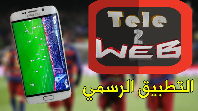 tele2web pour pc