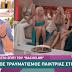 «The Bachelor»: Πανικός στο σπίτι - Παίκτρια χτυπούσε το κεφάλι της στον τοίχο; (video)