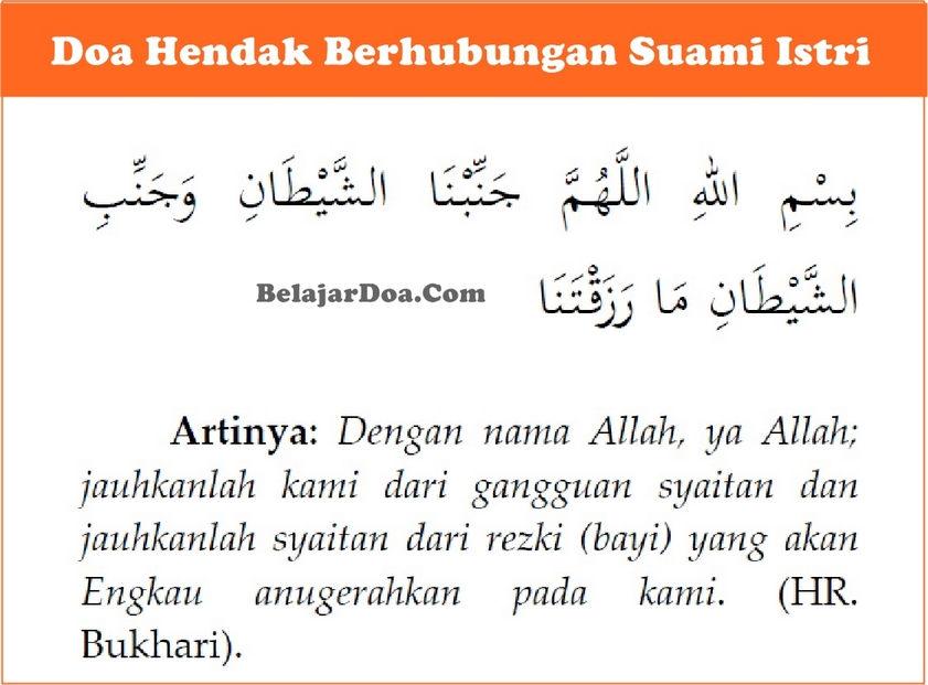 Doa Ketika Hendak Kawen Kawin - Bacaan Doa Bersetubuh Jimak Hubungan Suami Istri Malam Pertama Mimpi Sesuai Sunnah Dalam Islam Malaysia Rumaysho Latin Arab Indonesia