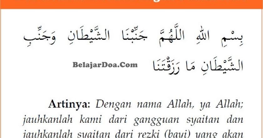 Doa Ketika Berhubungan Suami Istri Menurut Islam - Abu Bazir