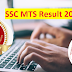 SSC MTS Result 2019 Out Now @ ssc.nic.in : Download Here