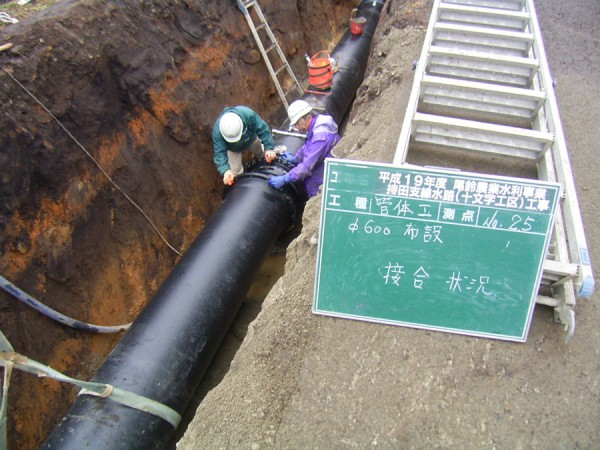 Tuyển 6 nam làm công việc lắp đặt đường ống tại Kanagawa tháng 10 năm 2019