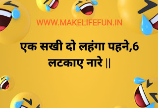 Cool Paheliyan, Hindi paheliya, paheli, hindi paheliya with answer, new paheliya and riddle, puzzles, WhatsApp paheliya, latest paheliya