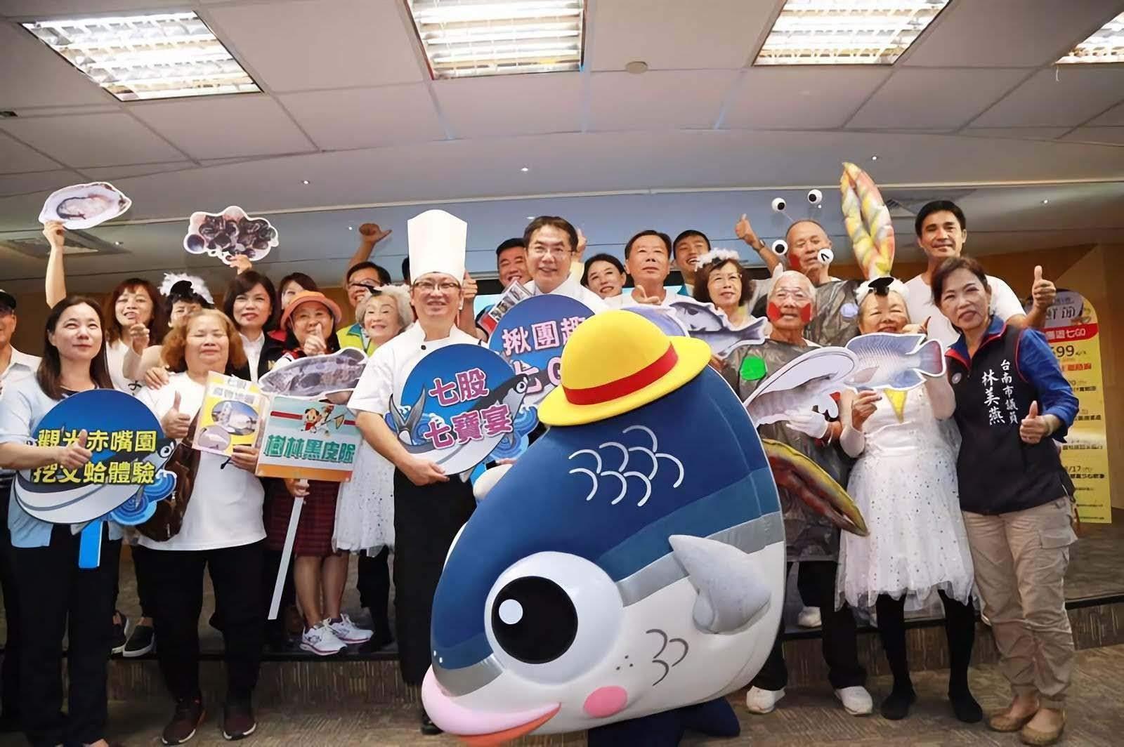 挖文蛤體驗照常辦!2020台南七股海鮮節預計8月登場
