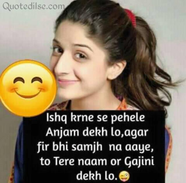 royal attitude status in hindi 2 line
