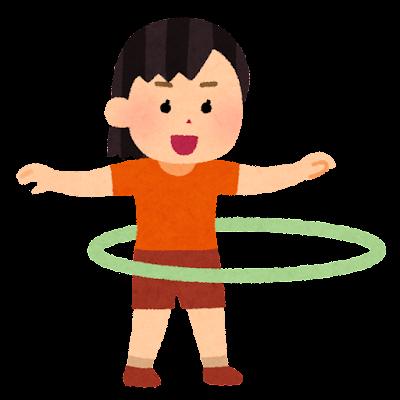 フラフープを回す子供のイラスト(女の子)