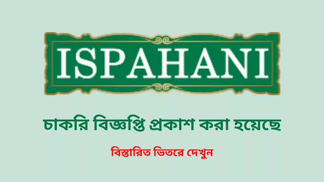 Ispahani Group