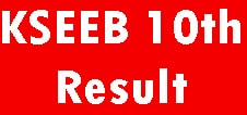 Karnataka Board 10th Result