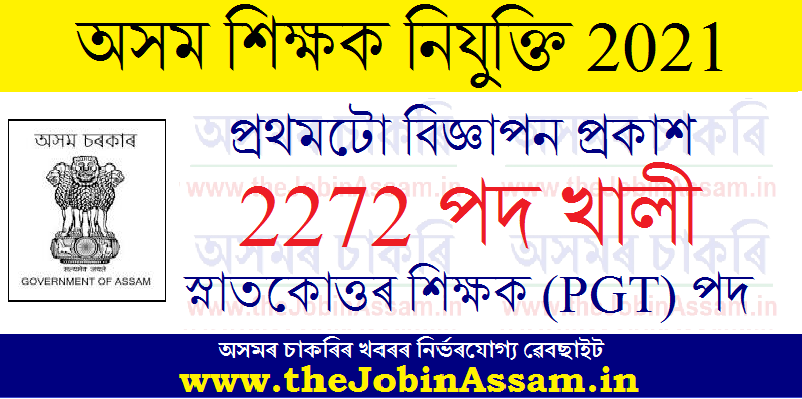 The Subject-wise and Category-wise vacancy position for the post of Post Graduate Teacher in 21 nos. of Plain District of Assam is shown below: