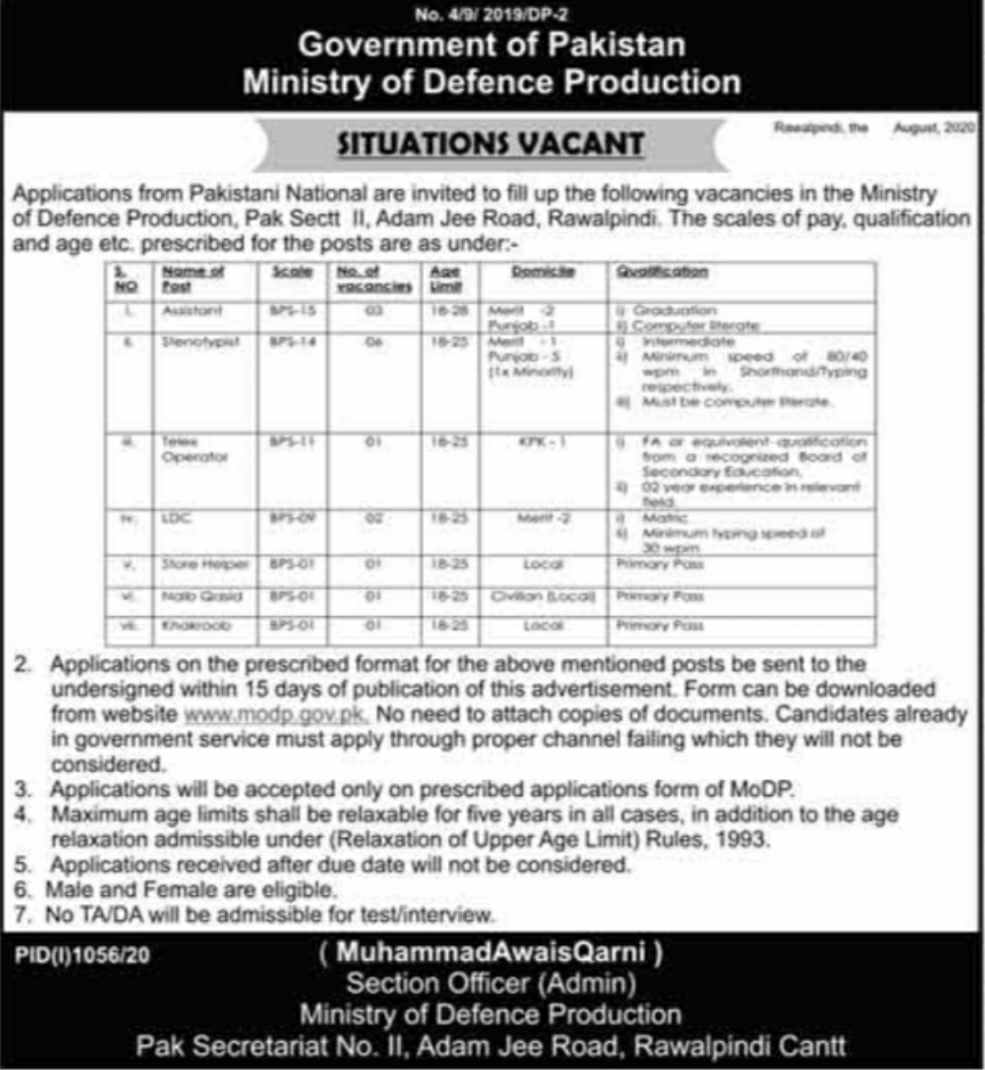 Ministry of Defence Production MODP Jobs 2020