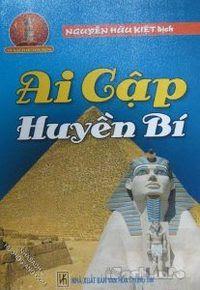 Ai Cập Huyền Bí - Paul Brunton