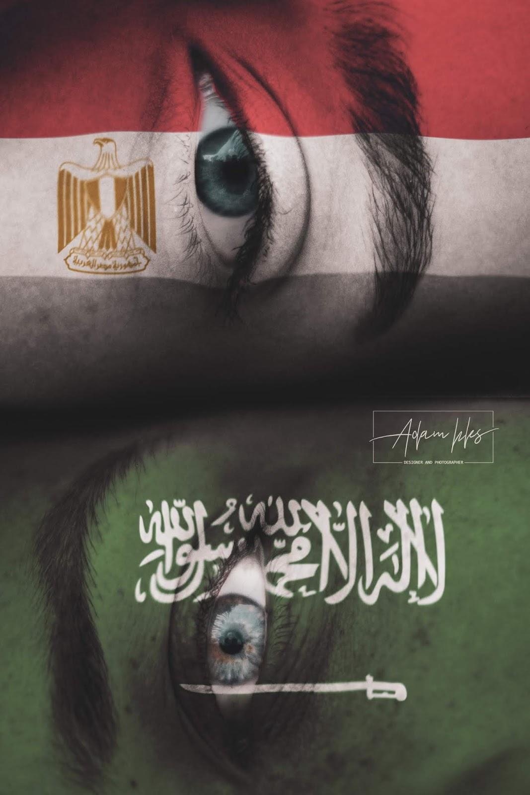 علم مصر وعلم السعودية