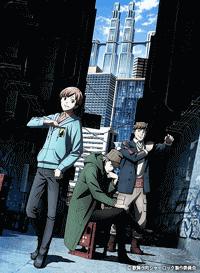 الحلقة 7 من انمي Kabukichou Sherlock مترجم