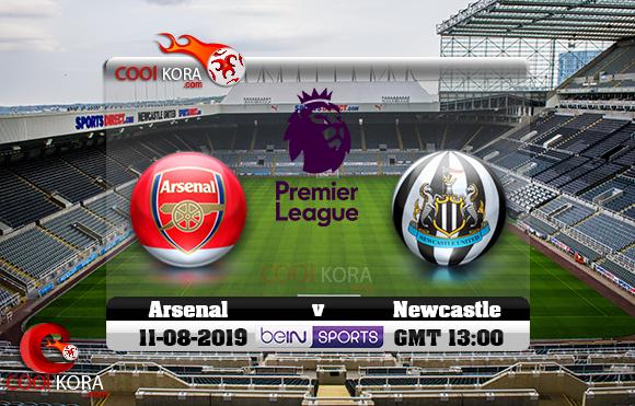 مشاهدة مباراة نيوكاسل يونايتد وآرسنال اليوم 11-8-2019 في الدوري الإنجليزي