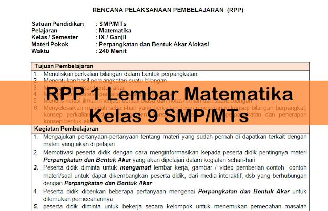 RPP 1 Lembar MTK Kelas 9 SMP/MTs