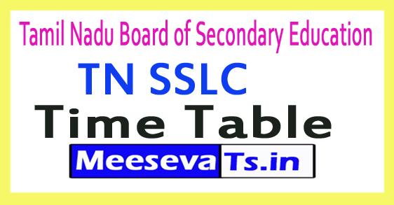 Tamil Nadu Board of Secondary Education TN SSLC Time Table 2018