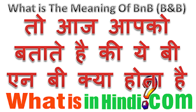 What is the meaning of BnB in Hindi