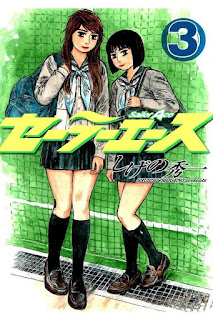 [Manga] セーラーエース 第01 03巻 [Sailor Ace Vol 01 03], manga, download, free