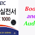 Book ETS TOEIC TEST 1000 LC + RC(2014)