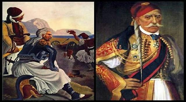 7 Σεπτεμβρίου 1833 φυλακίζονται ο Θ. Κολοκοτρώνης και ο Δ.Πλαπούτας