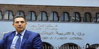 وزارة أمزازي تقرر مواصلة التعليم والتكوين عن بعد وتأجيل العطلة الربيعية
