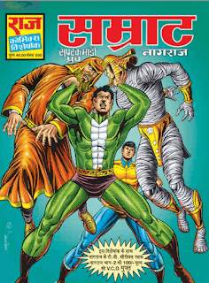 Samrat-Nagraj-Comics-Book-In-Hindi-PDF
