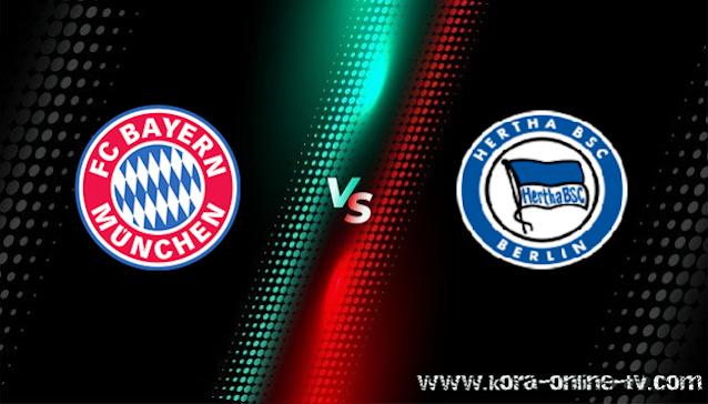 مشاهدة مباراة هيرتا برلين وبايرن ميونخ بث مباشر الدوري الالماني