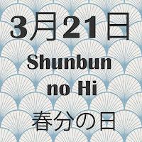Spring Equinox Day Shunbun no Hi