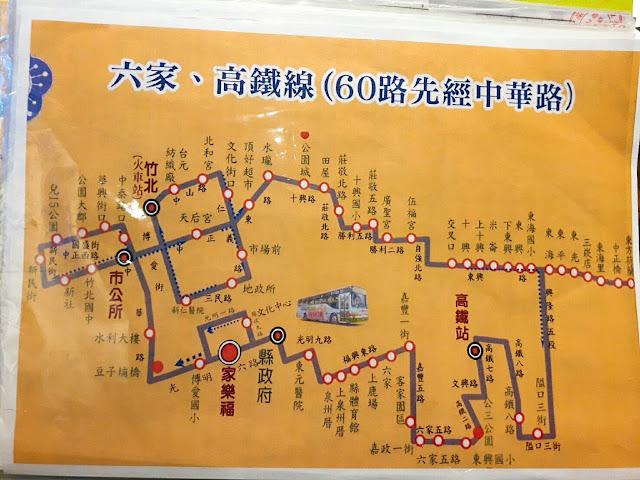 竹北佳泰世紀城公車01