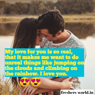 Lover dp for whatsapp,Romantic Couple Love DP For WhatsApp