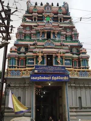 Gauthameswarar Temple Kumbakonam