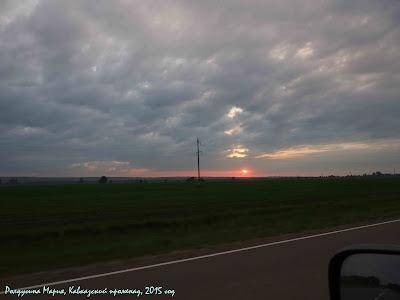 Карачаево-Черкесия фото закат