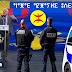 السلطات الفرنسية تعتقل الزعيم الأمازيغي رئيس حكومة القبايل فرحات مهني