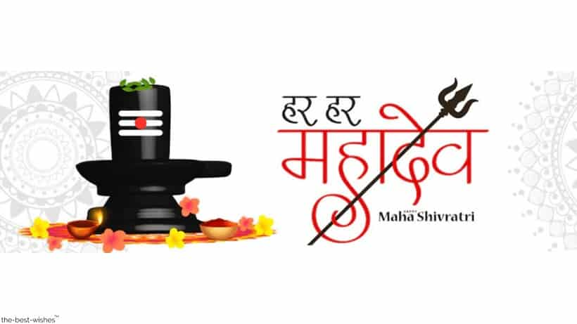 may lord shiva bless you quotes